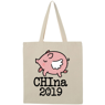 Picture of CHIna Year of the PIG SWAG!!!-2